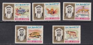 Umm Al Qiwain # O1-5, Sheik - Fish, Animals, LH, 1/3 Cat.