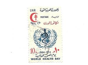 United Arab Emirates 1964 - U - Scott #624
