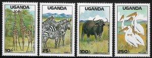 Uganda #637-40 MNH Set - Game Preserves - Wild Animals