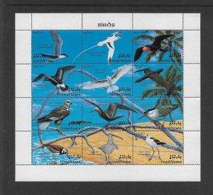 BIRDS - MALDIVE ISLANDS #1871  MNH
