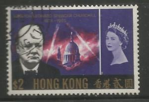 HONG KONG, 173, U, CHURCHILL