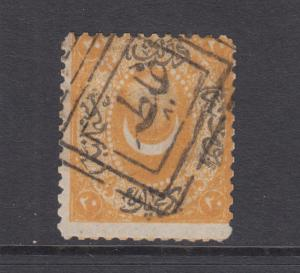 Turkey Sc 15 used 1867 20pa yellow Duloz, triple boxed cancel, sound.