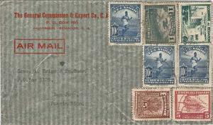 Ecuador 5c Communication Symbols and 5c Farmer Plowing Postal Tax, 10c Flagof...