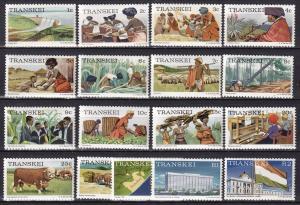 Transkei #5-21  MNH CV $12.85 (SU7262)