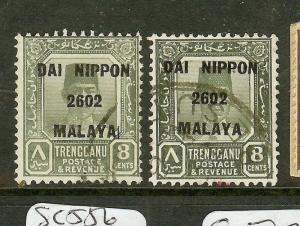 MALAYA TRENGGANU JAPANESE OCCUPATION (P2708B) 8C SGJ104-104A  VFU