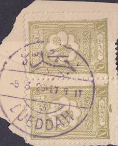 Saudi Arabia VERY RARE Stamp Dated 1923 OVERPRINTED W/  FULL DEJEDDAH POST MARK