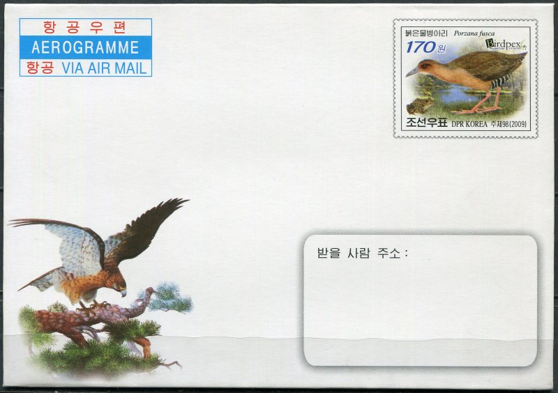 Korea 2009. International Stamp Exhibition BIRDPEX 6 (Mint) Aerogram