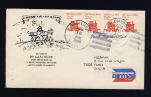 US - 1986 - Scott 1905 Coil Strip of 4 on Cover to France