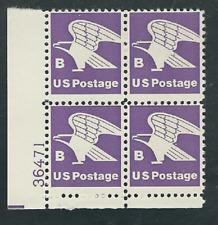 SCOTT # 1818 EAGLE B NIFTY PLATE BLOCK MINT NEVER HINGED GEM