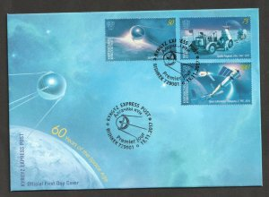 2017    KYRGYZSTAN  -  60 YEARS OF SPACE SET  -  FIRST DAY COVER