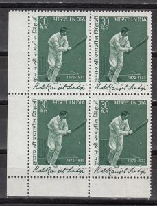 India Scott 591 Mint NH block (Catalog Value $26.00)