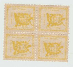 Guatemala Cinderella Fiscal Revenue Stamp 8-1- mint