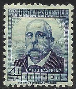 Spain 1931 Scott# 522 MH