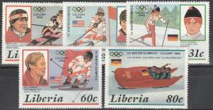 Liberia #1049-53 MNH F-VF CV $5.25 (SU5303)