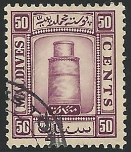 Maldive Islands, 1933, Scott #18, 50c red violet, used, V.F.
