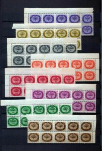 HUNGARY 1940s Blocks MNH (Apprx 180 Stamps)NT 6510