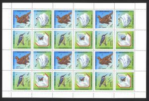 Belarus Sc# 75-77 MNH Pane/18 + labels 1994 Birds