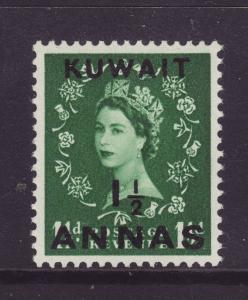 1953 Kuwait 1½ Annas Opt On GB 1½d Tudor Crown Wmk