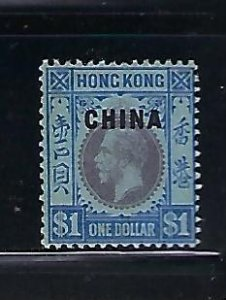 GREAT BRITAIN OFFICES IN CHINA SCOTT #12 1917 $1  WMK 3- MINT LIGHT HINGED
