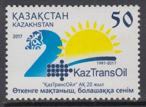 Kazakhstan 824 MNH VF