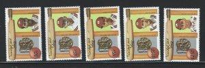 Trinidad and Tobago  mnh SC 471 - 475