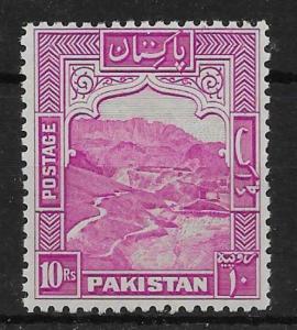 PAKISTAN SG41a 1948 10r MAGENTA p12 MNH