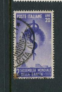 Italy #522 used