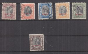 JAIPUR, INDIA, SERVICE, 1936 selection to 8a., used. (6)
