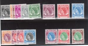 Malaya Penang #29 - #44 Very Fine Mint Lightly Hinged Set