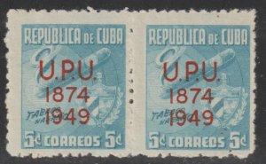 1950 Cuba Stamps Sc 451 Cigar and Arms of Cuba Overprinted UPU Pair MNH