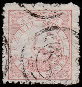 Japan Scott 46, Syllabic 1 (1875) Used F-VF, CV $160.00 D