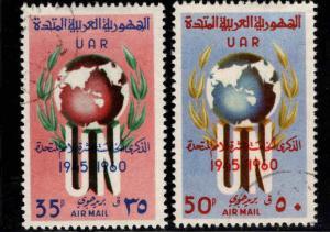 Syria UAR  Scott C39-40 Used Stamp set