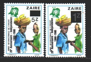 Kinshasa. 1980. 701-2 from the series. 20 years of independence of Zaire, ove...