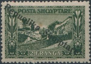Albania stamp Definitive stamp with overprint Repu`q`lika Hinged 1925 WS161834