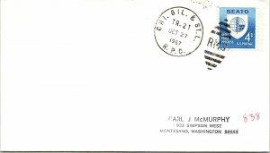 1967 Chi. Gil. & St.L. R.P.O. Railway Post Office #130