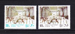 Saudi Arabia 834-835 Set MNH Pilgramimage to Mecca