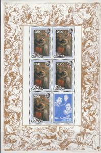 Gambia, Sc # 371-374, MNH, 1977, Rubens
