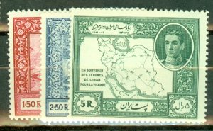 P: Iran 910-4 MH CV $105+; scan shows only a few