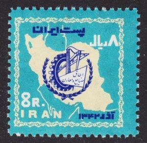 Iran Scott 1275 F+ mint OG H.