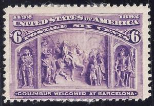 U.S. 235 Mint F+VF (5) (0517e)