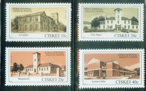 South African enclave of CISKEI Education set Scott 59-62