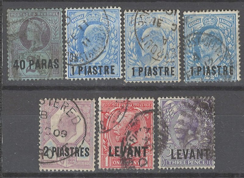 COLLECTION LOT # 2382 GREAT BRITAIN OFFICES IN TURKEY 7 STAMPS 1887+ CV+$21