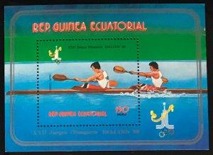 Equatorial Guinea #MiBl287 MNH S/S CV€6.00 Olympics