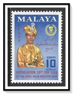 Kedah #94 Sultan Abdul Halim MNH
