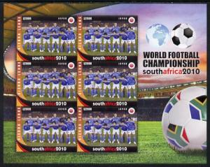 Sierra Leone 2010 Football World Cup Chamipnships - the t...