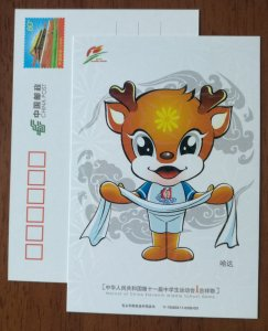 Hada welcome,CN 11 baotou mascot 11th national middle school sports game PSC