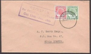 MALAYA KEDAH 1954 cover SUNGEI PATANI  Register For Elections slogan,......34856
