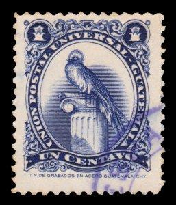 GUATEMALA STAMP 1954. SCOTT # 354. USED. # 6