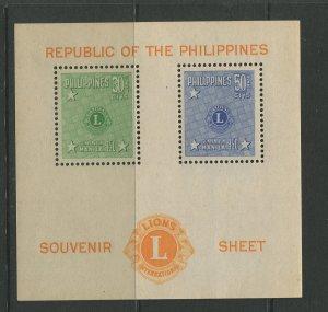 STAMP STATION PERTH Philippines #C72a Lions Club Souvenir Sheet MNH CV$4.00
