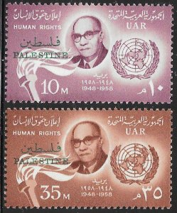 Egypt N70-N71 Unused/Hinged - 10th Anniversary of Declaration of Human Rights